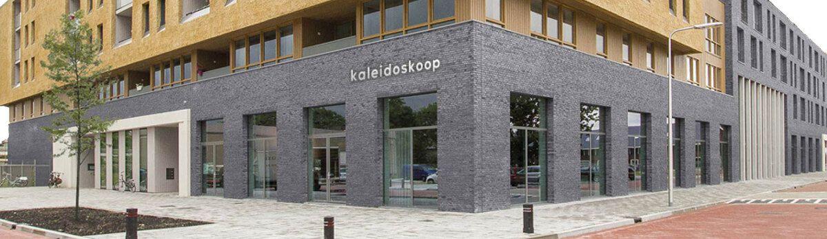 Theater Kaleidoskoop in Nieuwkoop